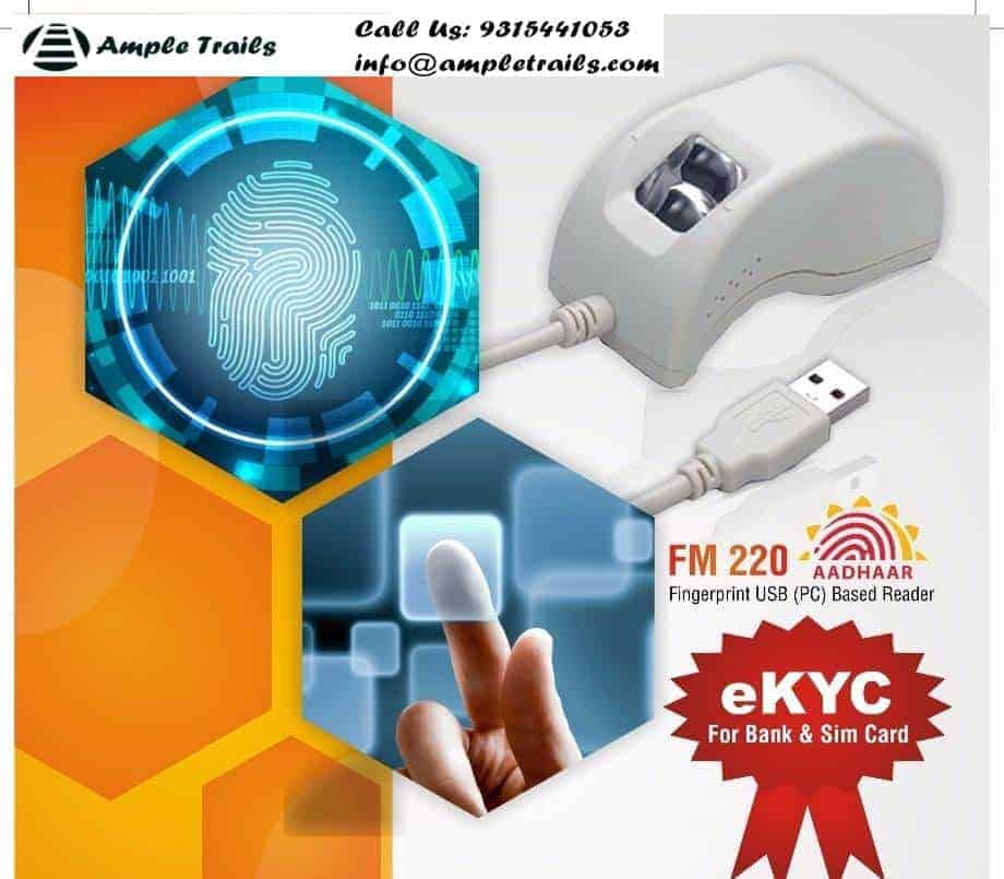 Startek FM220 fingerprint scanner